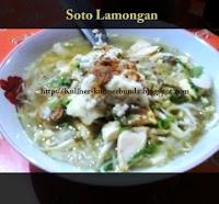 Kali ini sajian masakan nusantara apalagi ya yang mau kita bahas Resep Soto Lamongan Mantep Tenan!