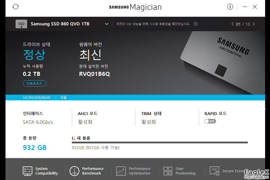 Samsung SSD 860 QVO 1TB Reviews - EagleK Review
