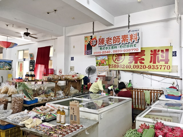 卓蘭鎮公有零售市場陳老師素料