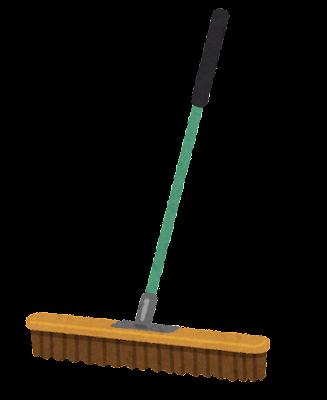 コートブラシのイラスト(掃除用具)