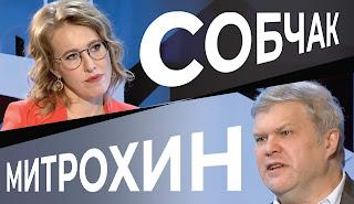 о дрязгах в «Яблоке», мести Каца и подсказках Навальному