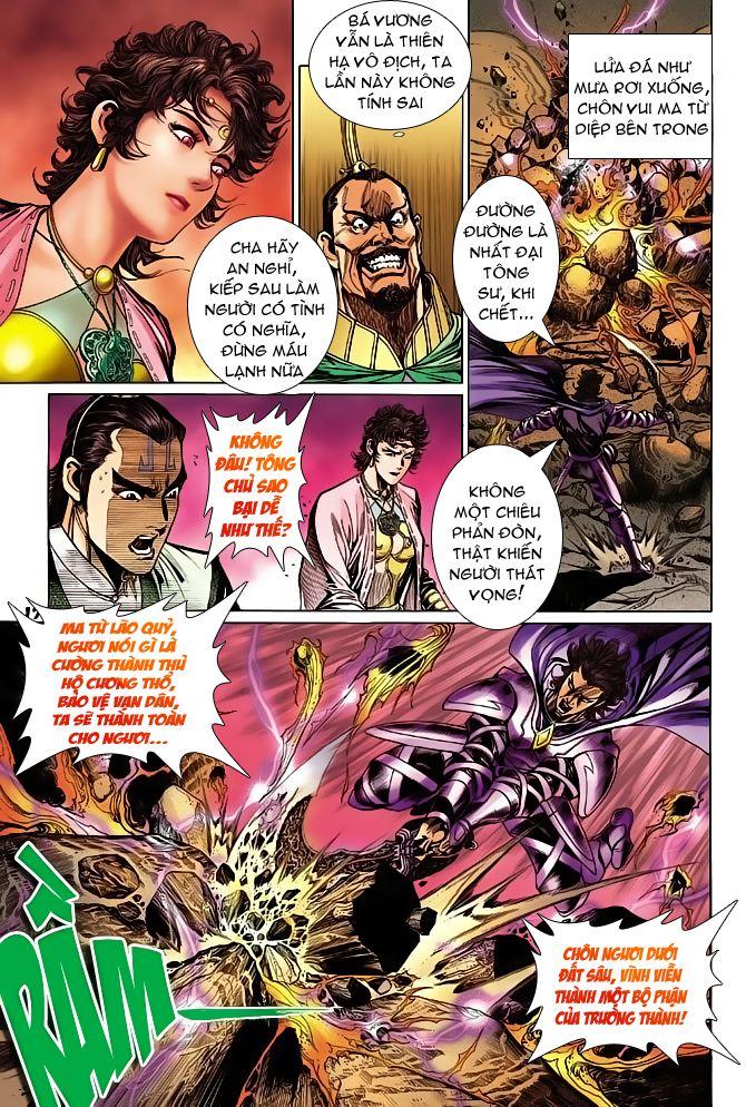 Đại Đường Uy Long chapter 65 trang 17