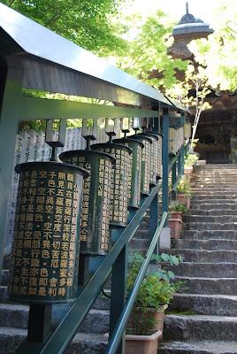 5 wyjątkowych miejsc, które warto zwiedzić w Japonii