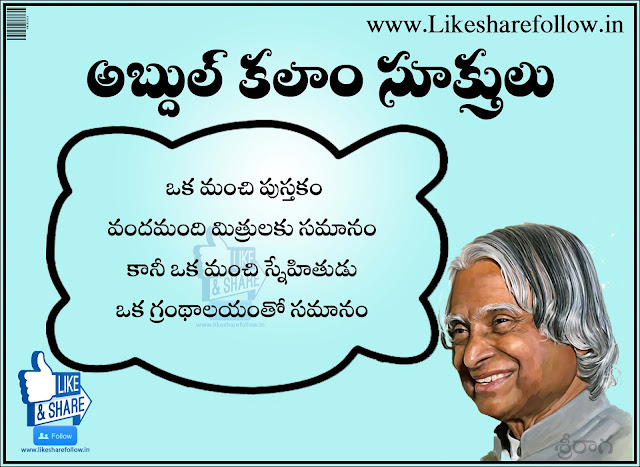 Abdul kalam great telugu quotes about friendship