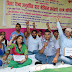 Contractual para medical employees of PMCH and NMCH go on indefinite strike