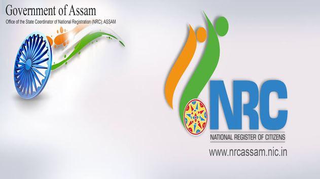 National Register of Citizens (NRC)