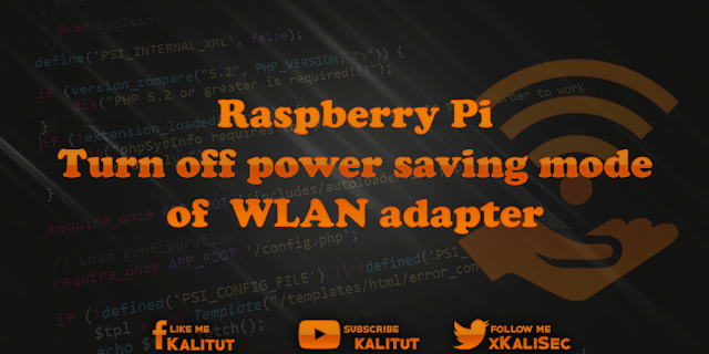Turn off power saving mode of WLAN adapter