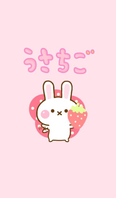 Rabbit Strawberry