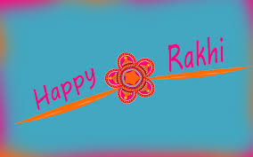 Happy Raksha Bandhan Messages 2016, SMS, Quotes, Wishes