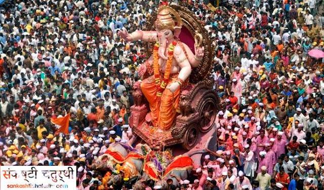 Ganesha Chaturthi images 2017 - 2016