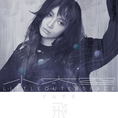 Faye - Little Outerspace - Album Download, Itunes Cover, Official Cover, Album CD Cover Art, Tracklist