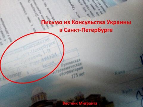 В каких случаях приходит отказ от гражданства рф