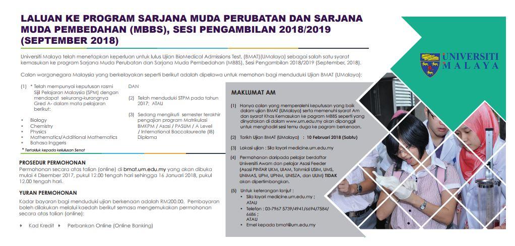The Edvisor Malaysia Laluan Ke Program Sarjana Muda Perubatan Sarjana Muda Pembedahan Mbbs Universiti Malaya Um Bagi Sesi Pengambilan 2018 2019 September 2018