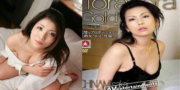 Bintang Porno Jepang Mature Tercantik Yuri Amami