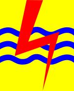 Logo PT PLN (Persero)