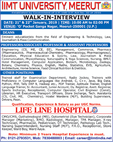 Walk-in-Interview (21 & 22 Jan, 2019) for Law faculty posts
