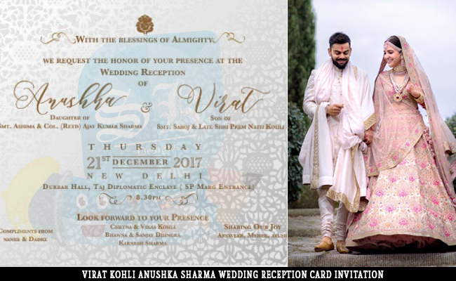 Virat kohli anushka sharma wedding reception invitation card stopboris Gallery