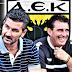 Αφοσιωμένος ο Κόλα - Διάψευση για Εθνική Αλβανίας!