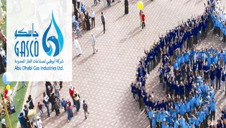 وظائف خالية فى شركة أبو ظبي لصناعات الغاز عام 2021