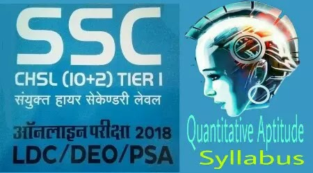 SSC CHSL Tier 1 Quantitative Aptitude Syllabus