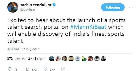 sachin-tendulkar-praised-pm-modi-for-sports-latest-search-portal