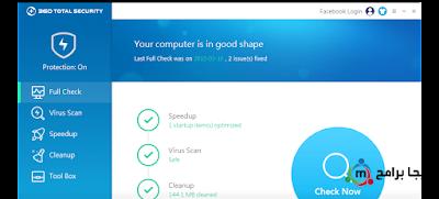 تحميل برنامج 360 total security free antivirus مكافح الفيروسات