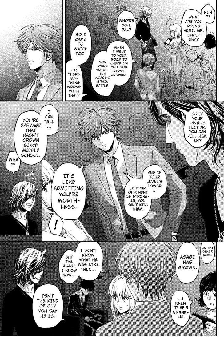 Online - The Comic - Chapter 67