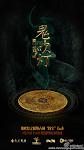 Ma Thổi Đèn: Tinh Tuyệt Cổ Thành - Candle In The Tomb