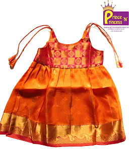 new born pattu frock naming cradle ceremony
