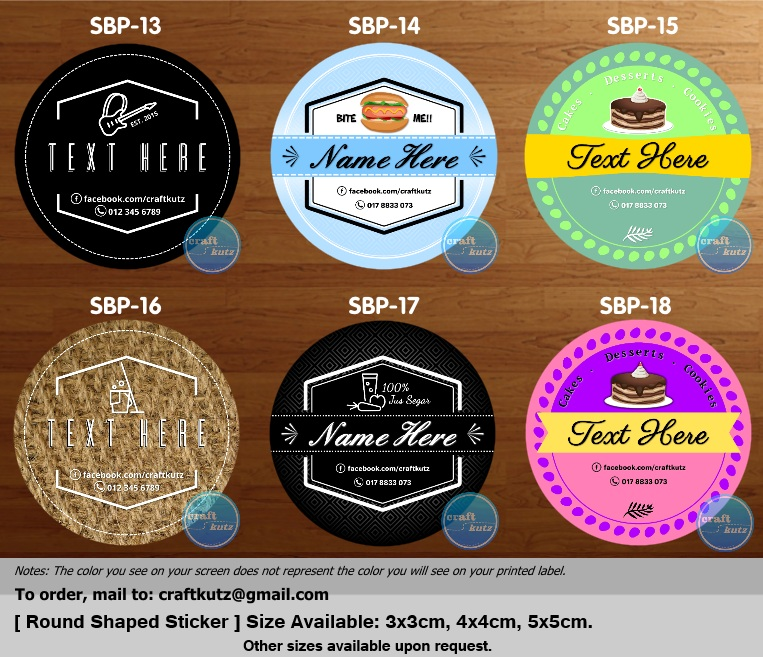 New business and product sticker design template added