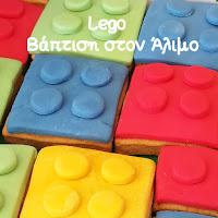 http://texnitissofias.blogspot.gr/2017/10/lego.html