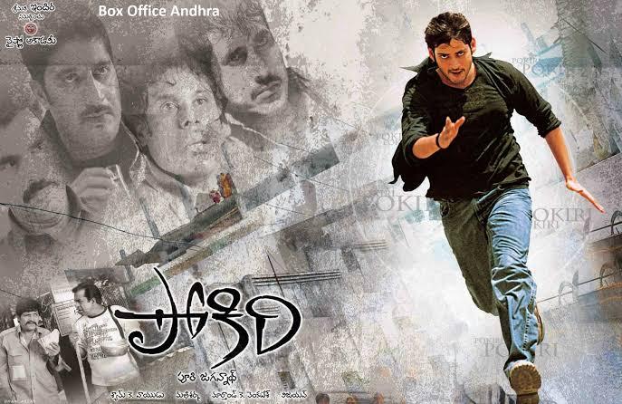 Watch Srimanthudu Telugu Full Movie | 3movierulz