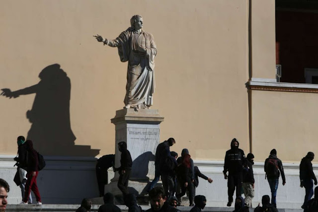 Πανεπιστημιακό άσυλο - Άσυλο παρανομίας
