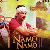 Namo Namo Song Lyrics – Kedarnath (2018)