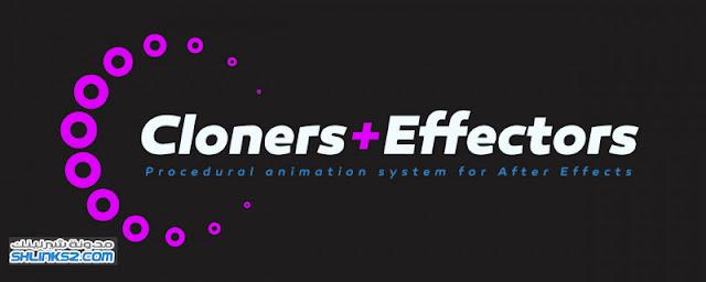 تحميل مجانى اضافات افترافكت | AEScripts Cloners + Effectors 1.2.1