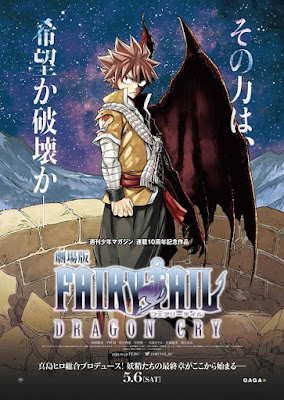 Fairy Tail Dragon Cry 2017 DVD R2 PAL Spanish