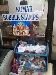 Kumar Rubber Stamps Tirupati