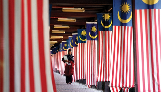 Malaysia Education is World-class