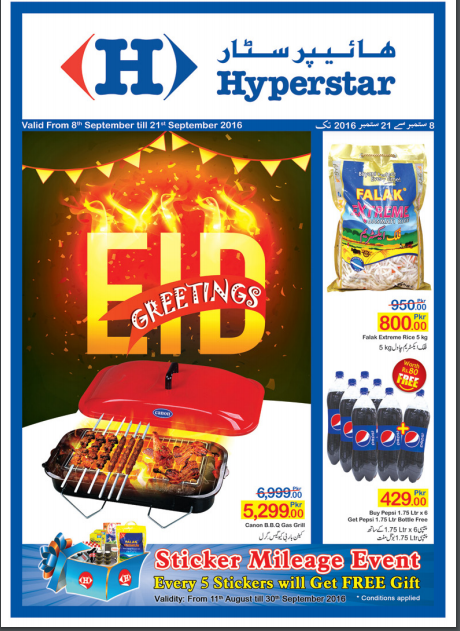 Hyperstar Promotion (08 Sep - 21 Sep 2016)