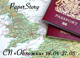 http://paperstory-shop.blogspot.ru/2016/04/blog-post_18.html