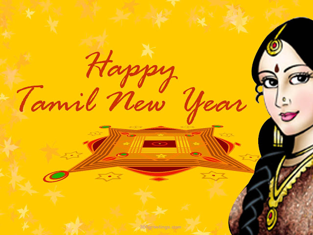 Tamil new year images for Facebook tamil new year images  tamil new year image  tamil new year images for facebook   tamil new year greetings