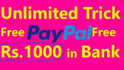 PayPal Unlimited Tricks Feb 2019