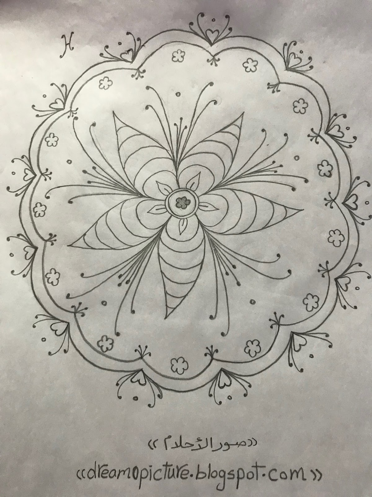 رسم زخرفة بسيطة بقلم الرصاص