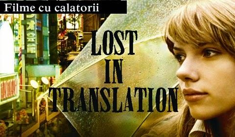 lost-in-translation-poster