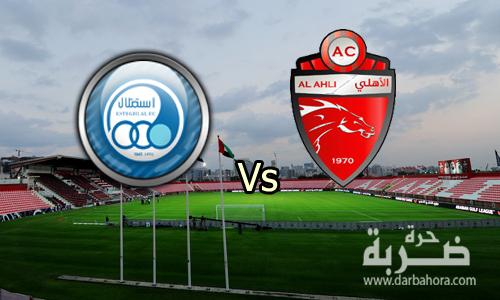 نتيجة مباراة الاهلي الاماراتي واستقلال طهران 2-1 اليوم الاثنين 20-2-2017 بدوري أبطال آسيا