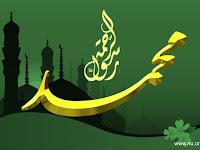 Sejarah Nabi Muhammad : Yatim Piatu sejak Usia Enam Tahun