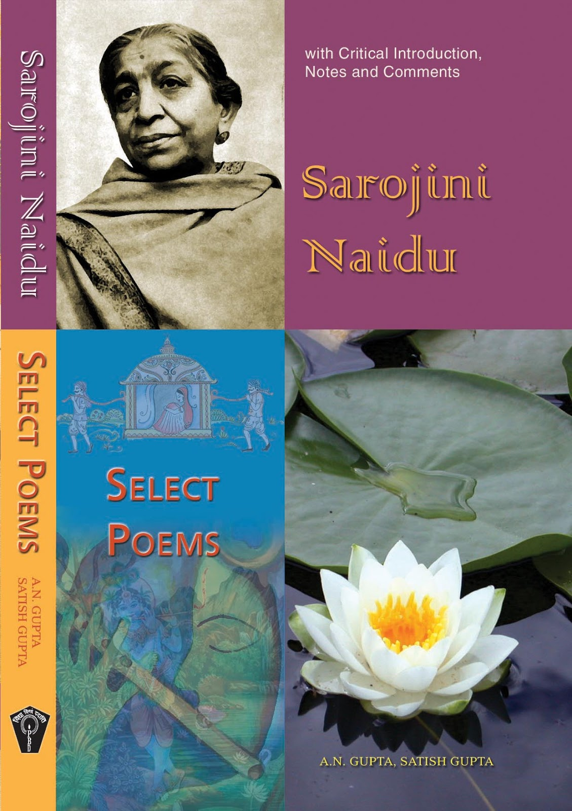 Prakash book depot bareilly views and news sarojini naidu sarojini naidu select poems izmirmasajfo