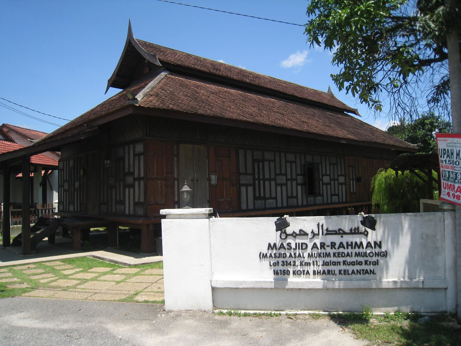 Masjid Mulong
