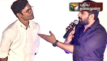 Dhanush & Santhanam at Sakka Podu Podu Raja Audio Launch   Simbu   Dhanush   Santhanam