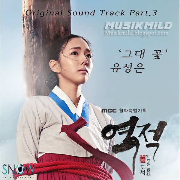 Download Ost. Rebel: Thief Who Stole the People Terbaru